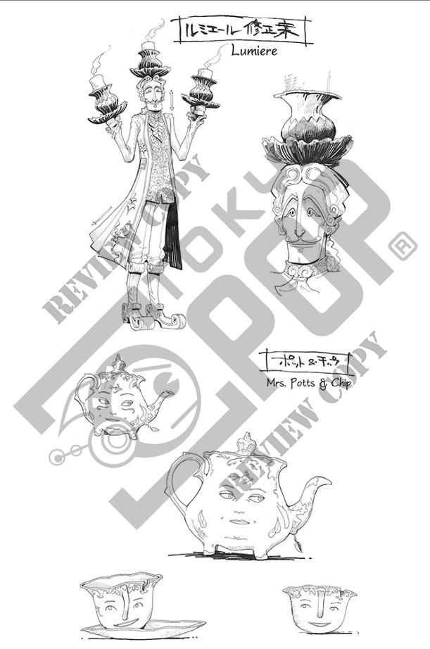 beast's tale characters 1.jpg